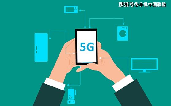 评芯而论:5G尚无杀手级应用,电信商谨慎避免陷入钱坑
