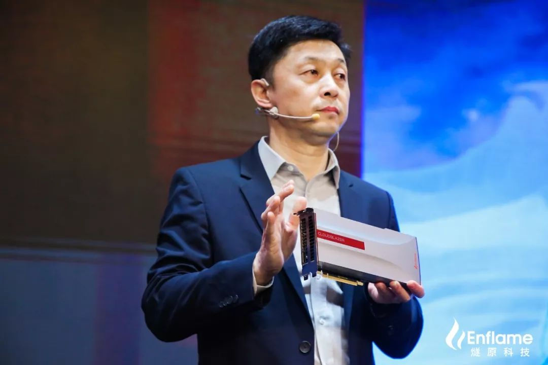 腾讯战略投资,燧原科技首款AI训练芯片出炉:性能超越V100_单精度