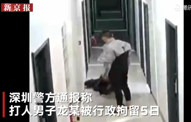 楼梯间家暴者系警察,知法犯法更应零容忍