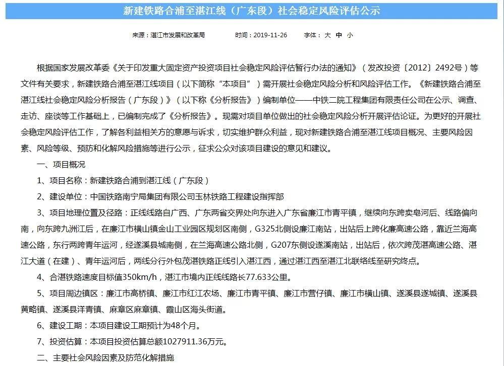 http://www.880759.com/caijingfenxi/15716.html