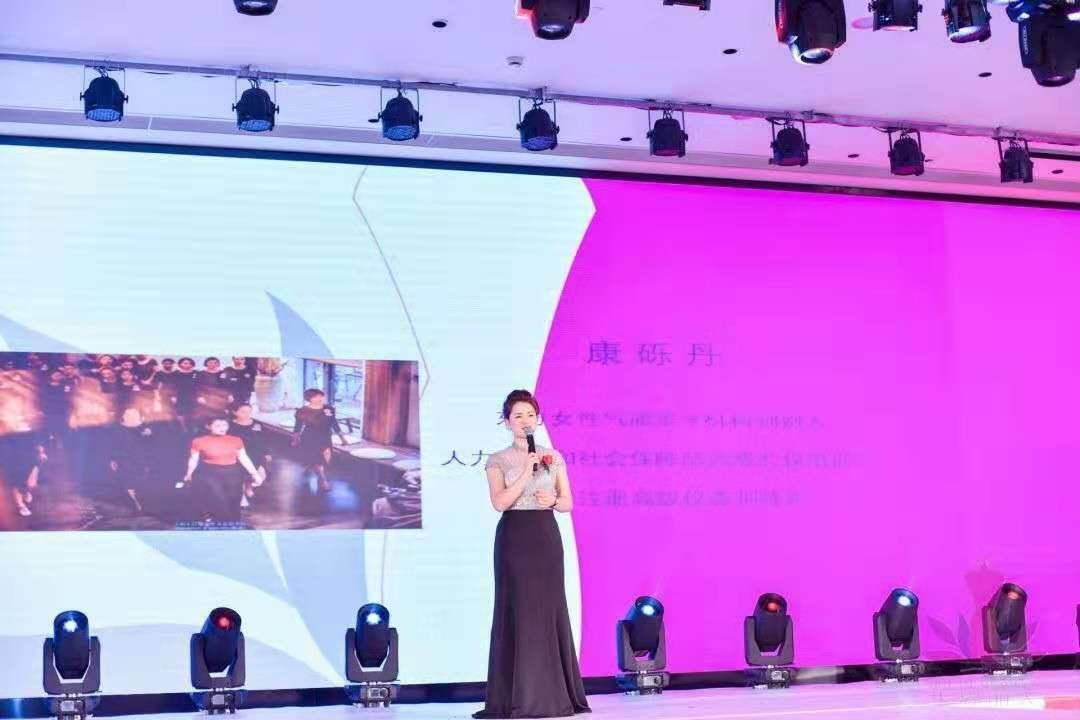 荣耀盛世——第40届世界丽人大赛上海赛区总决赛圆满落幕插图(8)