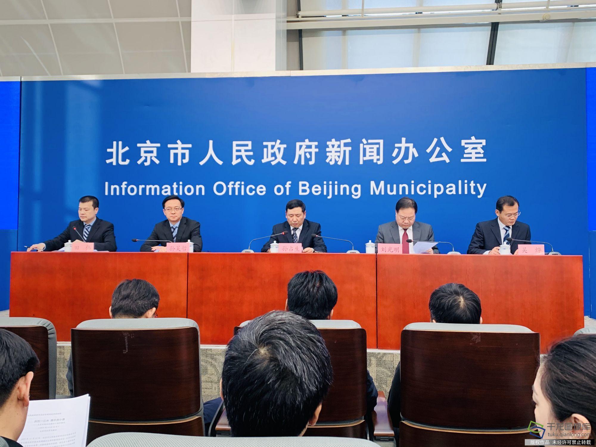 <b>南水北调通水5周年 北京安排资金32亿元</b>