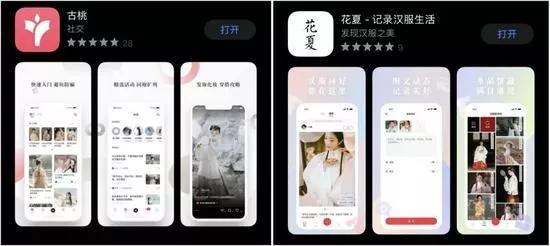 """淘宝发布90后""""剁手成绩单"""";苹果库克回应""""外包钟爱中国""""   天下网事"""