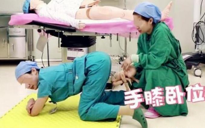 分娩姿势大全,生孩子姿势不只是躺着,还有这些你不知道