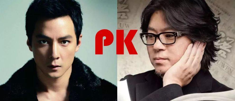 双语视频|高晓松vs吴彦祖:不看脸,你给他俩的英语打几分?