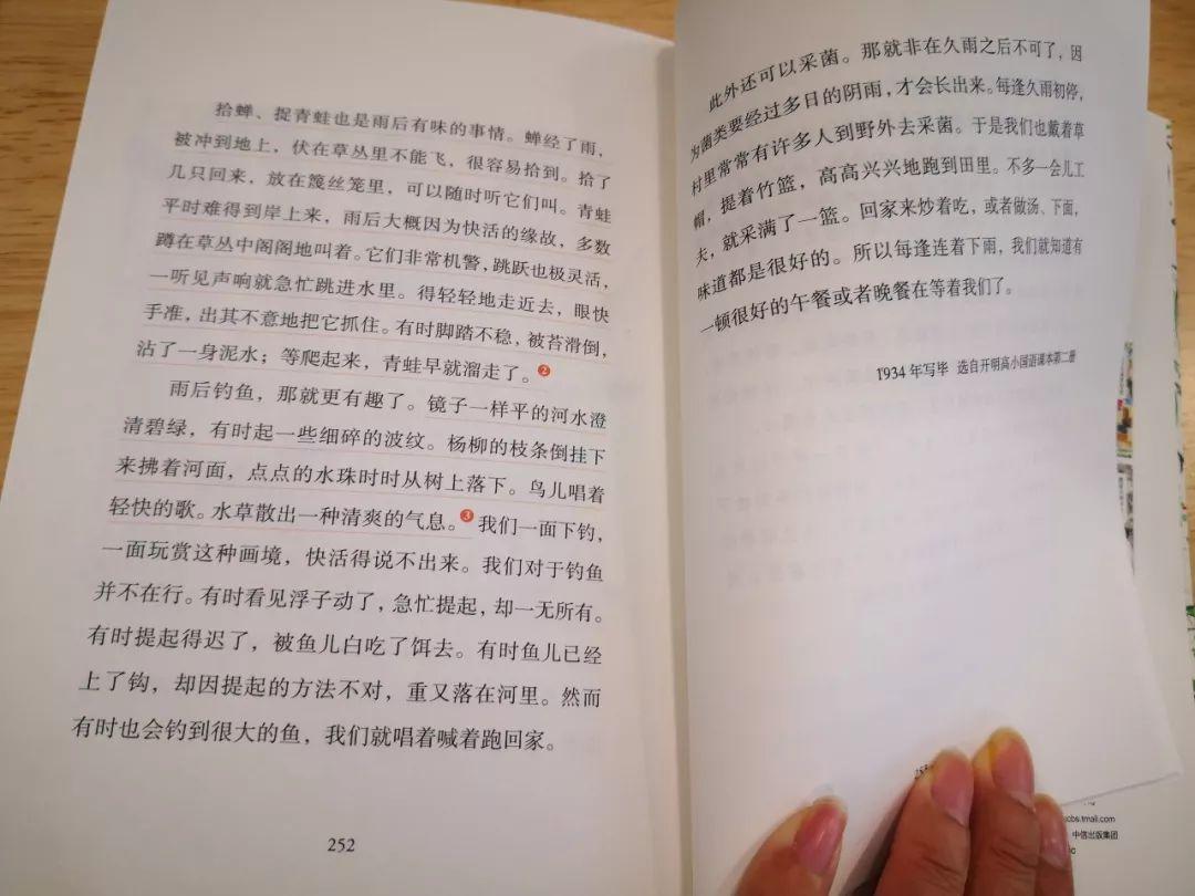 妈妈会选书 | 季羡林、汪曾祺、叶圣陶…跟着大师学写作,给孩子的经典系列