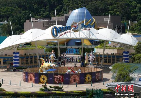 <b>香港海洋公园:业绩连续第4年亏损 仍会策划新项目</b>