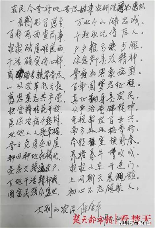 """近三十年写下五千多首诗, 华中师大""""诗人保安""""成校园网红"""