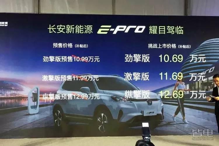 又一款纯电动SUV上市了!电池续航时间为401公里,从106,900开始