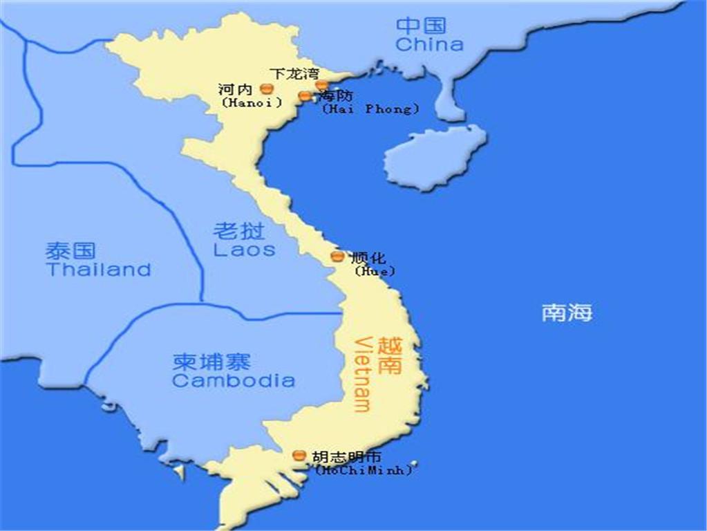 胡志明市人均gdp_她来自胡志明市