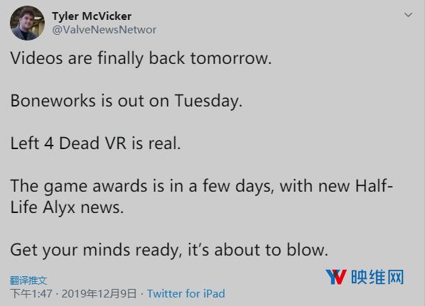 传Valve在开发《求生之路》VR版本作品
