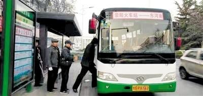 <b>荥阳开通6条贫困村公交专线</b>