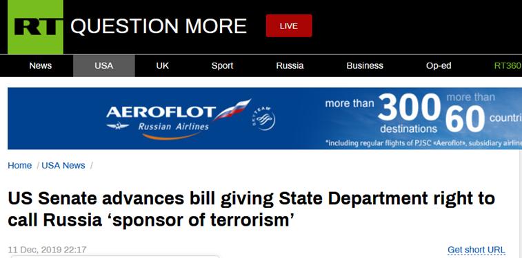 """美参议院要把俄罗斯列为""""恐怖主义支持国""""?俄媒:会将美俄关系拉至新低点"""