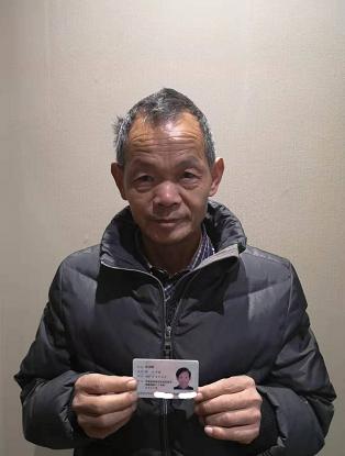 洛阳奇闻:刑满释放犯当选村支书后继续违