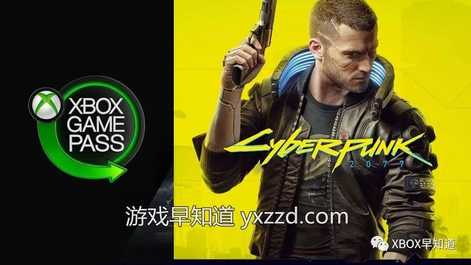 《赛博朋克2077》或将第一时间加入Xbox游戏通行证 享受微软第一方待遇