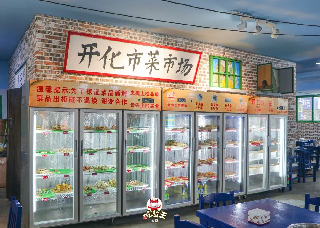 """我在""""马路边上""""吃了一顿火锅?竟然只要9.9元!"""