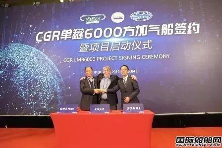 这家台州船厂接获1艘6000方LNG加注船订单