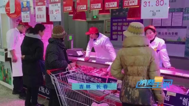 猪肉价格下降,养殖户却忙补栏 养猪户:看好明年价格!