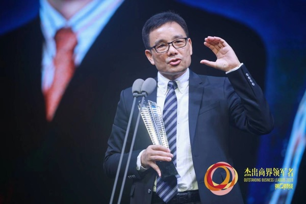 路宝集团创始人徐斌:从门外汉到引领者,自主创新屡攀新高