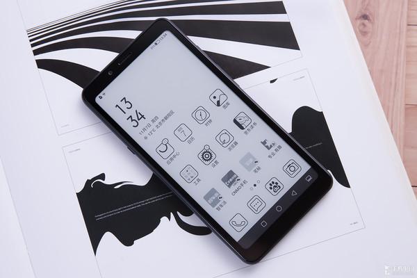 又想玩手机又怕伤眼?海信A5能帮你解决这些问题