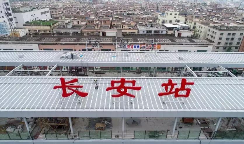 东莞长安镇有多少人口_投7.6亿元提升环境品质