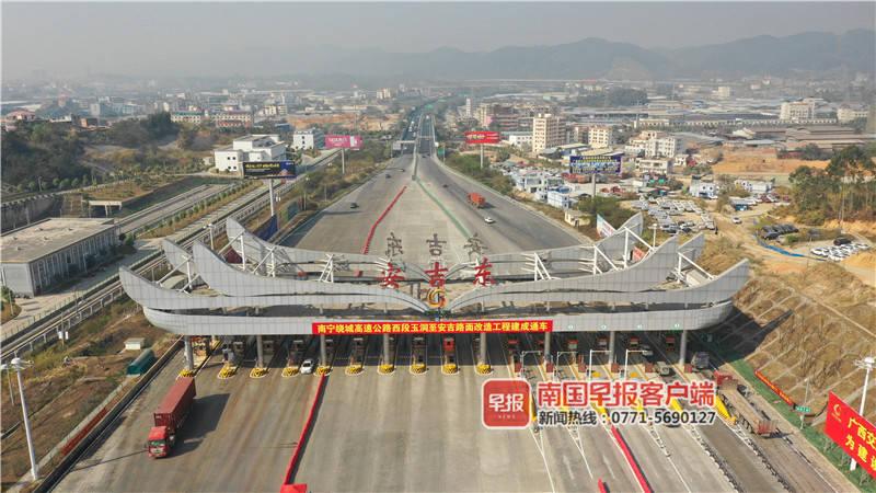 <b>南宁西环路面改造工程通车!日均交通车流量提升至2.5万辆</b>