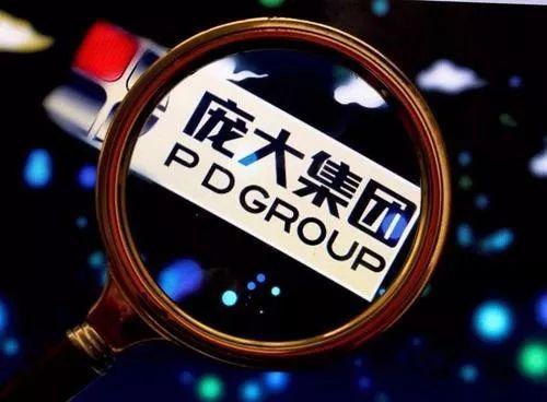 【龐大集團資不抵債 | 龐慶華出局,投資人承諾三年賺35億】