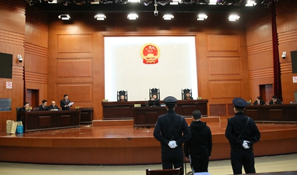 王胜喜检察长出庭支持公诉
