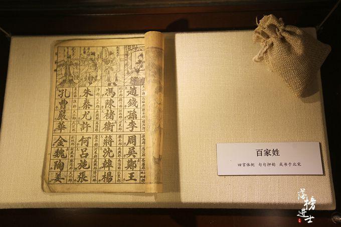 山东淄博有一座课本博物馆,这里有儿时的记忆,网友:我要去看看