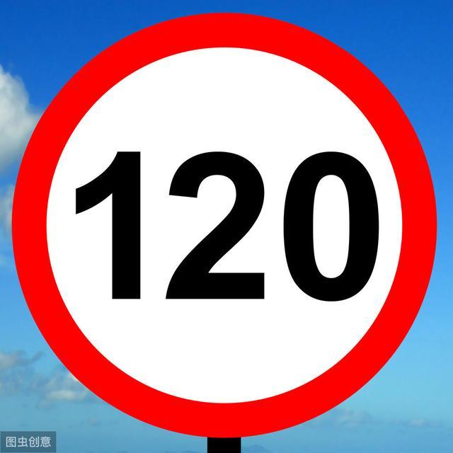 """""""120""""指导独自在家产妇顺利分"""
