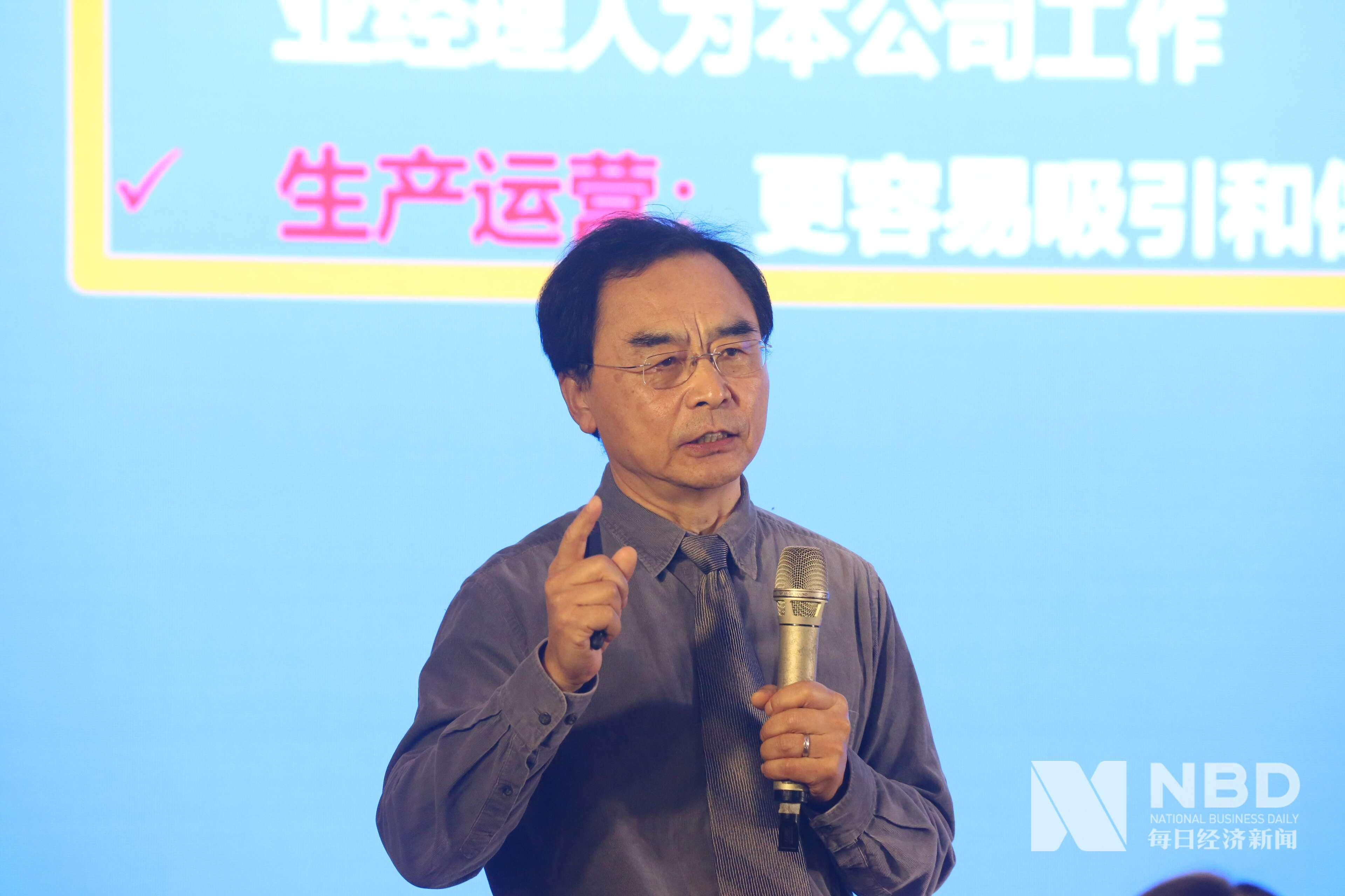 清华大学教授赵平:品牌能为上市公司带来更高股价和市值