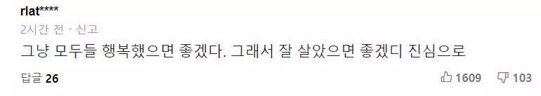韩艺人出柜仅2个月,ins就曝出险些被恋人掐死?!