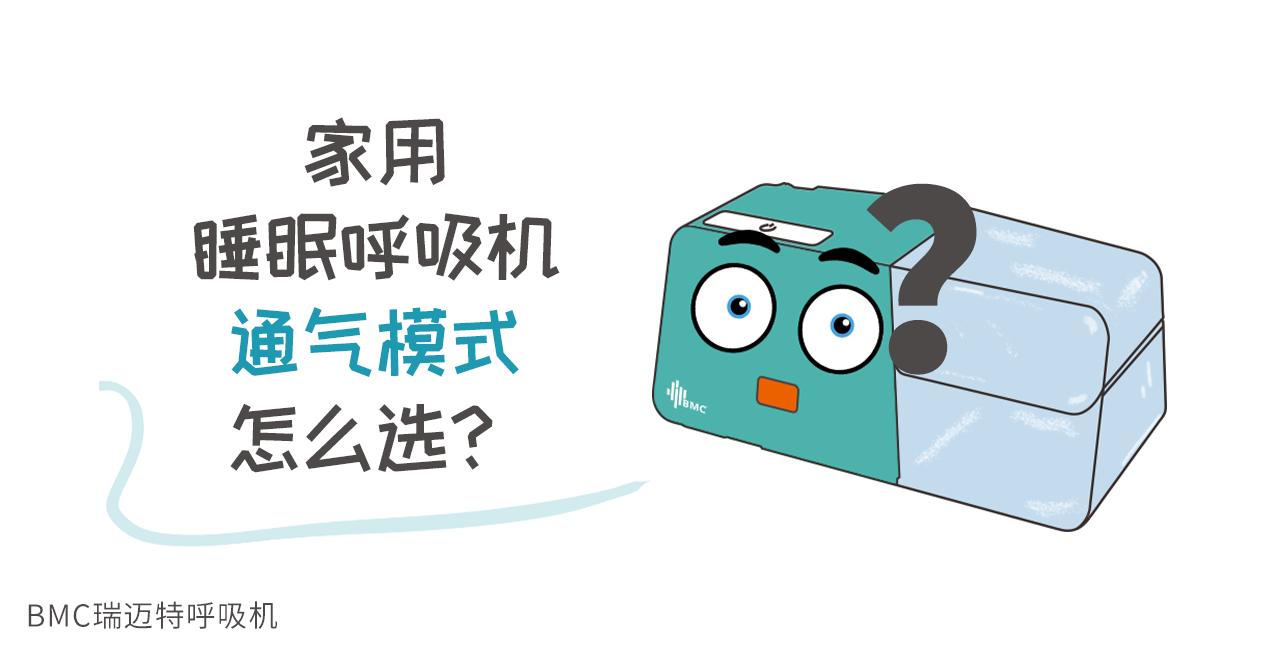 飞利浦 DreamStation Auto CPAP DS500 自动单水平呼吸机 | ...