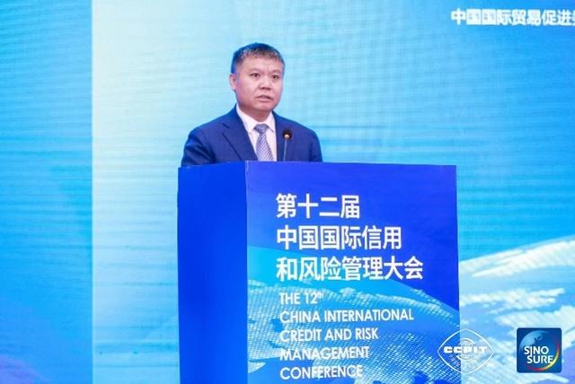 中金调查论坛打造一流信用体系!第十二届中国