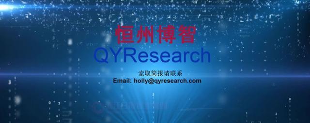 全球与中国灵芝提取物市场现状及未来发展趋势: