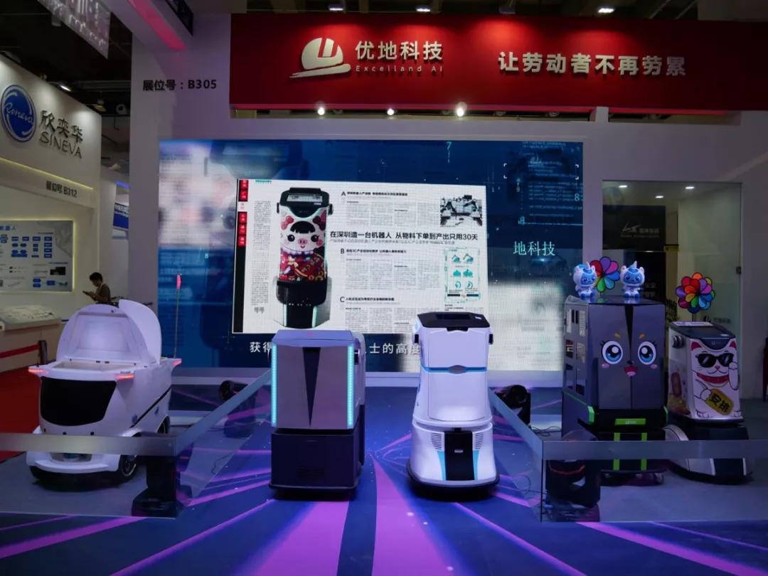 """""""2019全球零售科技创新50""""榜单发布,优地科技荣耀登榜!"""