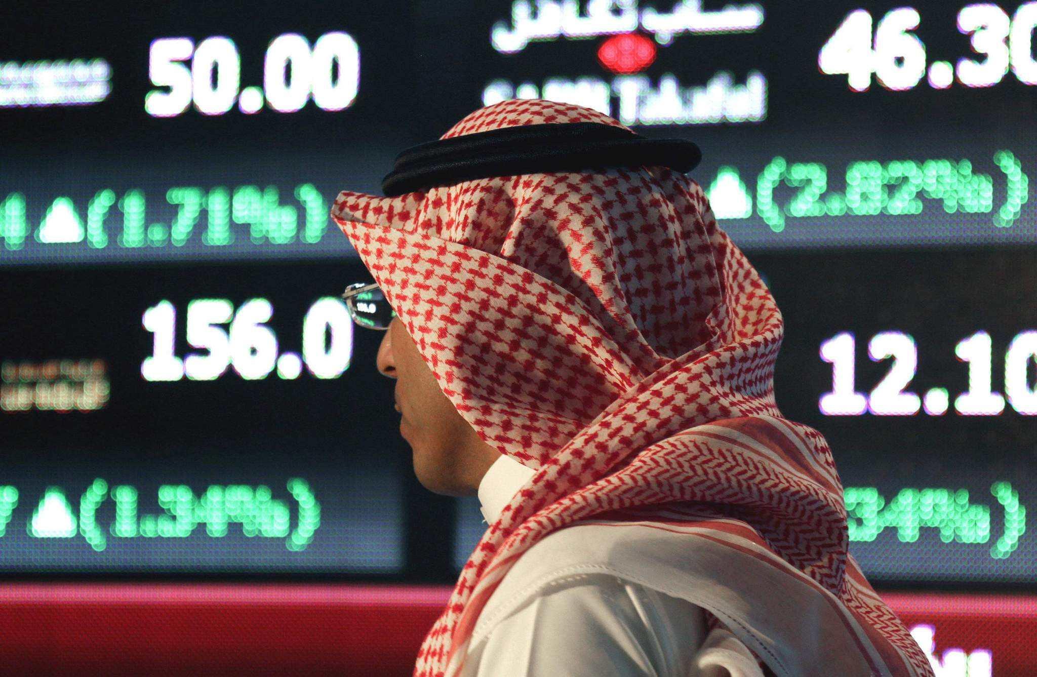 沙特gdp_厉害吧!沙特GDP不到0.8万亿美元,沙特阿美市值居然超2万亿美元