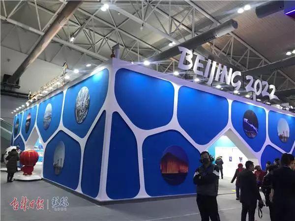 第四届吉林雪博会暨第二十三届长春冰雪节启幕!超多精彩项目快来打卡!