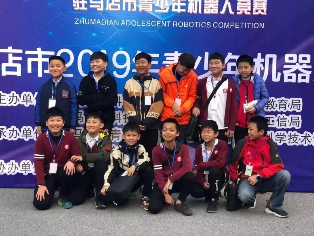 教育上头条:驻马店青少年机器人竞赛落幕,第二十一小学战绩出彩
