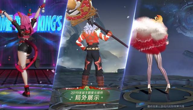王者榮耀:圣誕星元免費拿,孫尚香末日機甲優化,春節上線