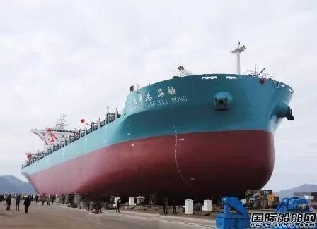 这家船厂知道吗?台州民营船企建造最大集装箱船下水