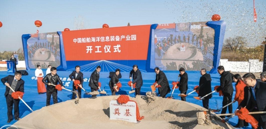 中国船舶海洋信息装备产业园落户西湖   航运界