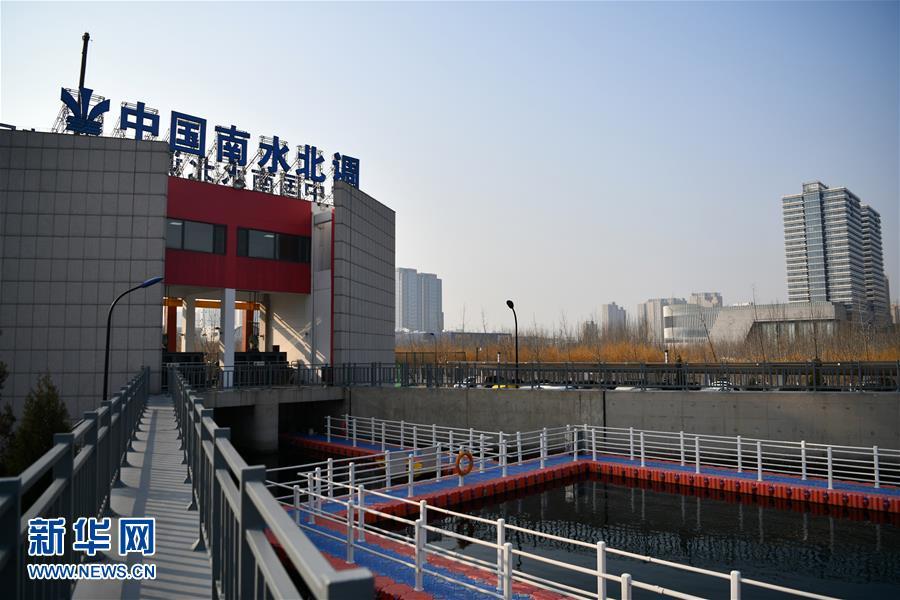 """5年近45亿立方米""""南水""""入津惠及千万市民"""