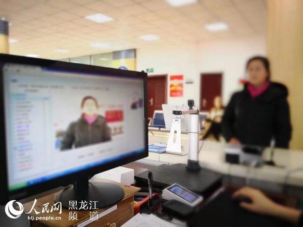 """黑龙江省公安机关初步具备户籍业务""""容缺""""办理条件 已积累各类证明电子档428万个"""