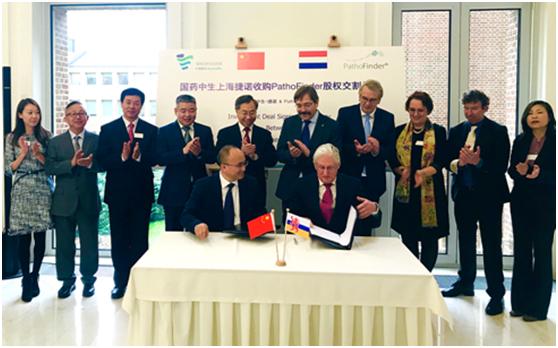 【中国生物上海捷诺收购荷兰PathoFinderHoldingBV公司股权交割仪式在荷兰举行】