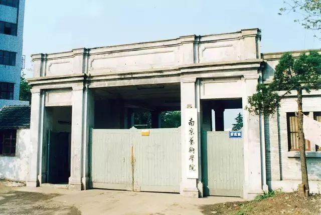 艺考丨名校推荐—南京艺术学院