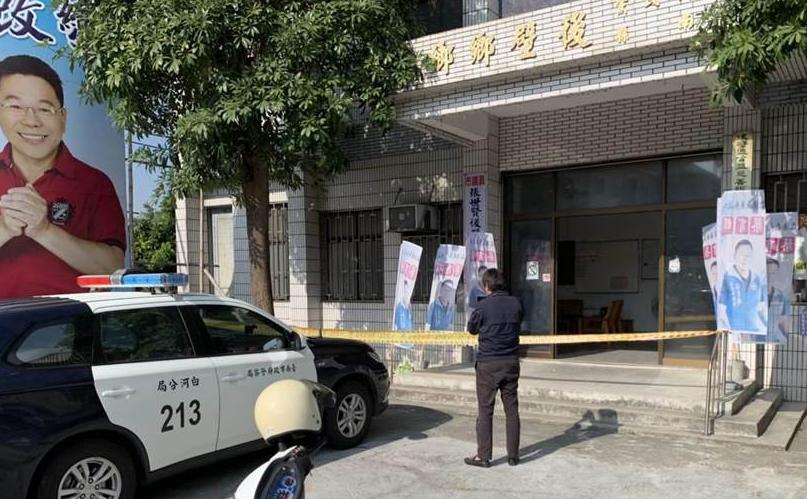 深圳眼镜厂国民党台南党部现爆炸物 主委停韩国