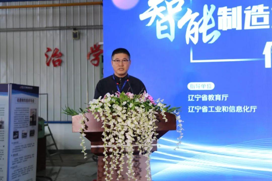 辽宁轨道交通职业学院智能制造培训与技术展示平台信息发布会圆满召开