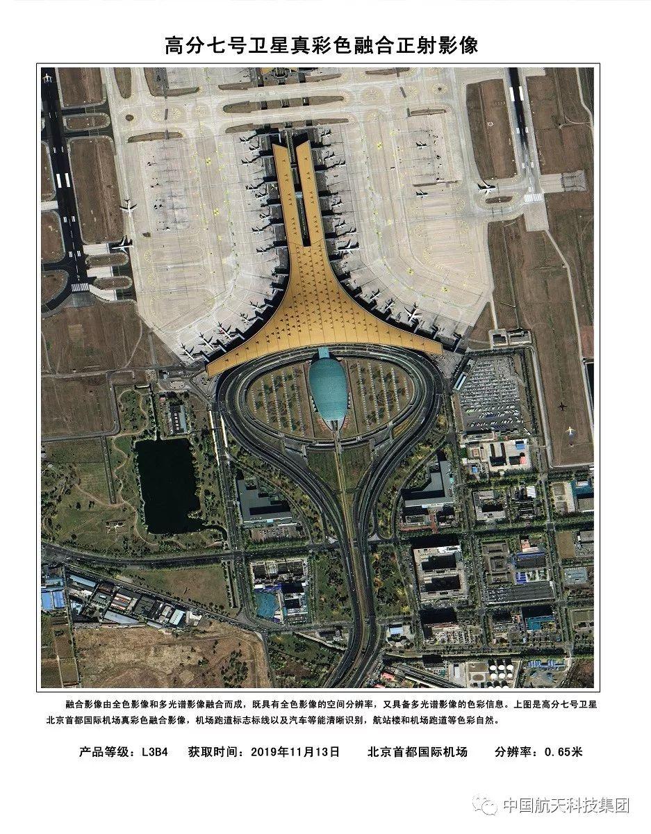 阿斯卡利高精度风水尺鲁班尺卷尺3m 5米7.5米10米台湾风水尺...