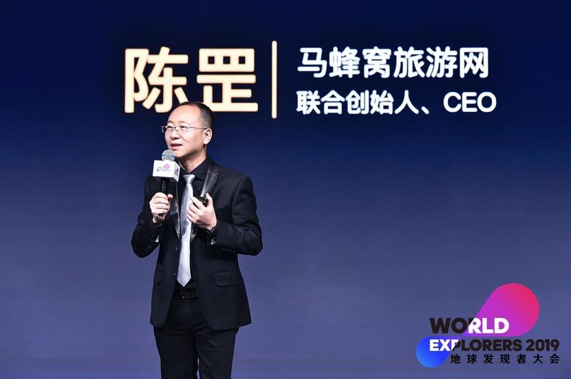 http://www.weixinrensheng.com/lvyou/1262822.html